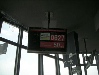 bd2010_4.jpg
