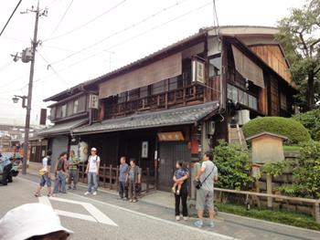 fushimi5.jpg