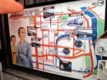 fushimi6.jpg