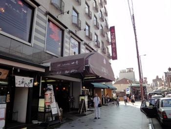 gionhotel1.jpg