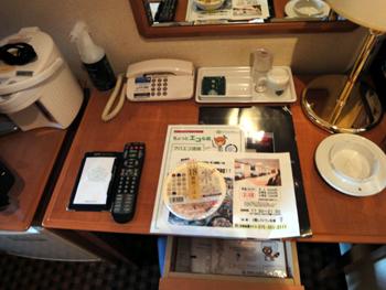 gionhotel6.jpg