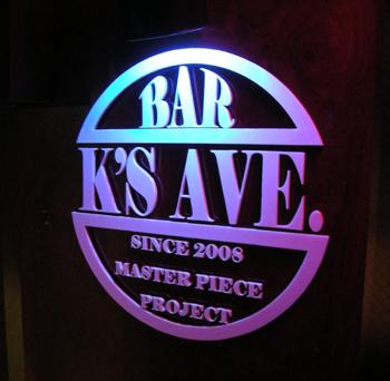 ksave1.jpg