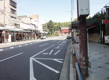 kyoto1_1.jpg