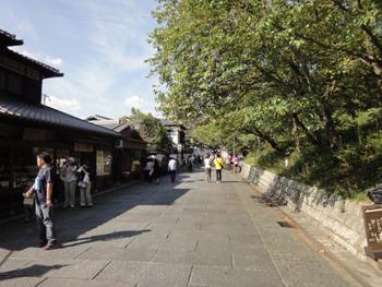 kyoto1_2.jpg