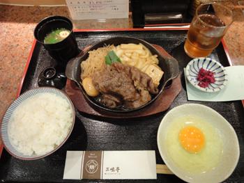 mishimatei3.jpg
