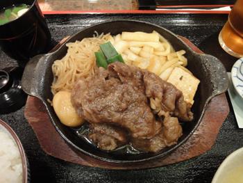 mishimatei4.jpg